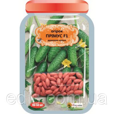 Огірок Примус F1 (45-55 шт.) дражоване насіння, фото 2