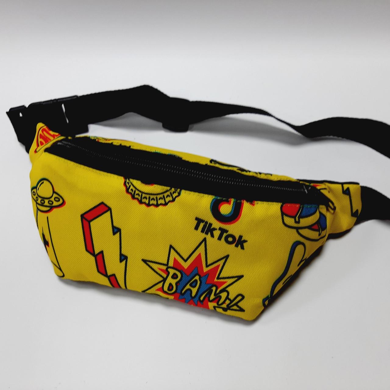 Поясная детская сумка бананка Tik Tok