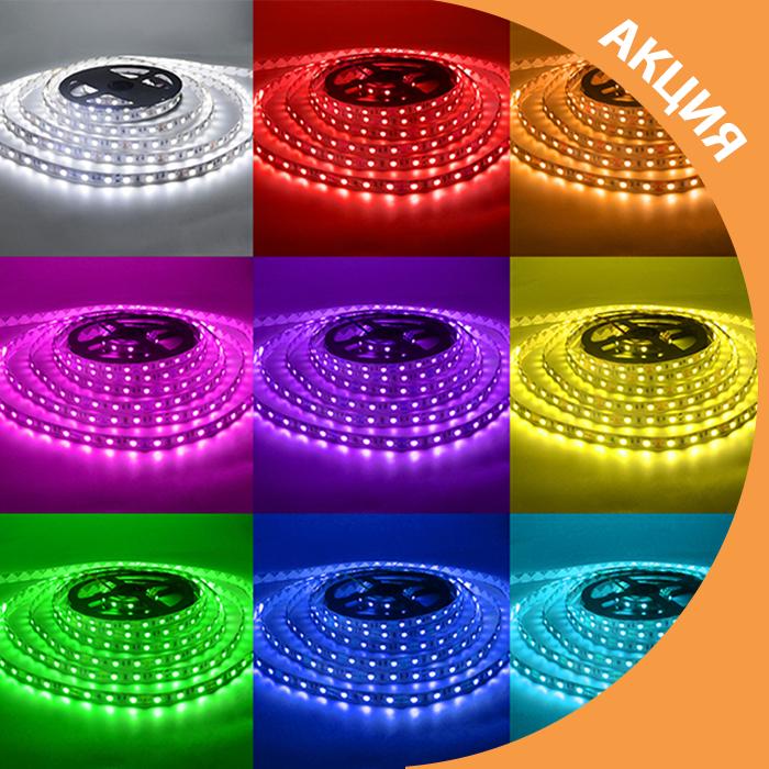 ✨ LED лента светодиодная RGB, пульт дистанционного управления, контроллер, блок питания  ✨