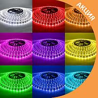 ✨ LED лента светодиодная RGB, пульт дистанционного управления, контроллер, блок питания  ✨, фото 1