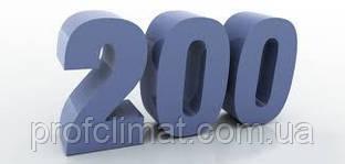 """Подарочный сертификат """" 200* """""""