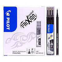"Стрижень для ручки Pilot ""Пише-стирає"", синя. 0.5"