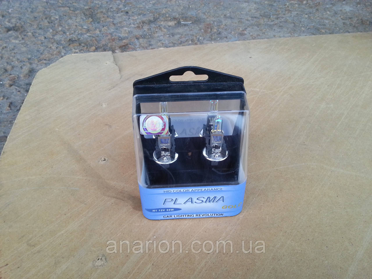 Лампы галогенные Н1 12V 55W P14,5s Plazma Gold (2 шт) на ВАЗ 2106,ВАЗ 2110.