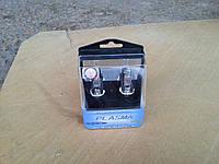 Лампы галогенные Plazma Gold H1,55w (2 шт) на ВАЗ 2106,ВАЗ 2110.