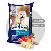 Сухой корм Клуб 4 Лапы Premium для собак малых пород с ягненком и рисом 14 кг