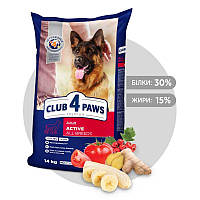 Сухой корм Клуб 4 Лапы Premium Active Актив для собак всех пород 14 кг