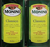 Monini оливковое масло из Италии 5 л.
