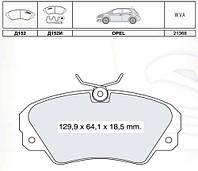 Тормозные колодки дисковые Opel Omega/Senator B 2.5/3.0