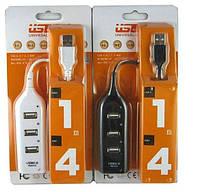 USB Hub Mini, картридер 4 Порта