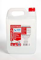 Дезінфікуючий засіб CLEAN STREAM, рідкій формі 5л (каністра)