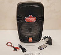 Колонка акумуляторная FUHAO FH-A08 / 50W (USB/FM/Bluetooth)