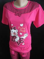 Пижамы для молодежи из качественной ткани.