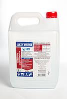 Дезінфікуючий засіб CLEAN STREAM, для поверхонь 5 літрів (каністра)