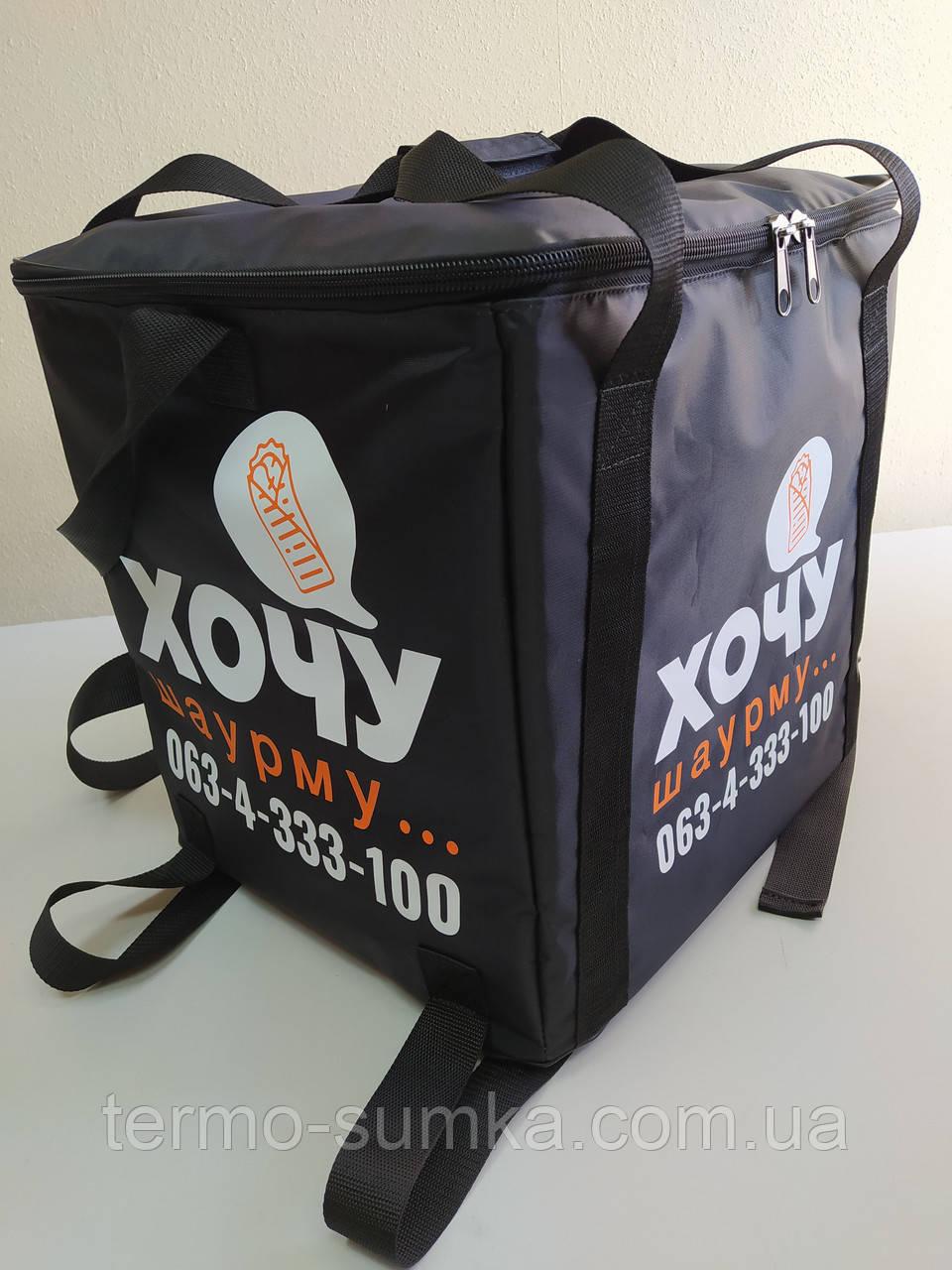 Сумка для доставки їжі з кріпленнями на багажник. Термосумка для доставки страв, суші, напоїв
