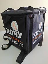 Сумка для доставки еды с креплениями на багажник. Термосумка для доставки еды, суши, напитков