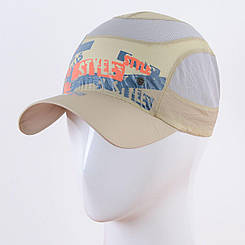 Бейсболка PL17001 бежевый