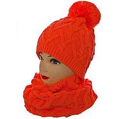 Набор  H15009 оранжевый