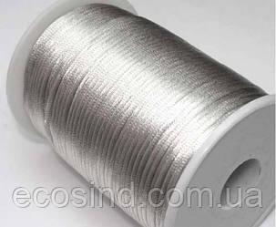 Шнур корсетный (сатиновый, шелковый ) 2мм, 100 ярдов, СЕРЫЙ шнур (сп7нг-5014)
