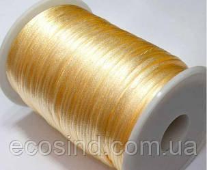 Шнур корсетный (сатиновый, шелковый ) 2мм, 100 ярдов, ЗОЛОТИСТЫЙ (сп7нг-5016)