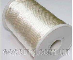 Шнур корсетный (сатиновый, шелковый ) 2мм, 100 ярдов, АЙВОРИ (сп7нг-5017)