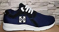 Кроссовки подростковые на мальчика синие сетка на шнурке 32-39 размер