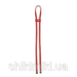 Затяжка для сумки из натуральной кожи, цвет красный
