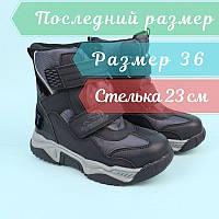 Термо черевики для хлопчика сірі тм Тому.м розмір 36, фото 1