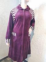 Большой размер 58,60,62! Домашняя одежда, бордовый велюровый халат для крупных женщин.