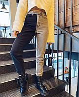 Женские джинсы МОМ черно-серого цвета 088