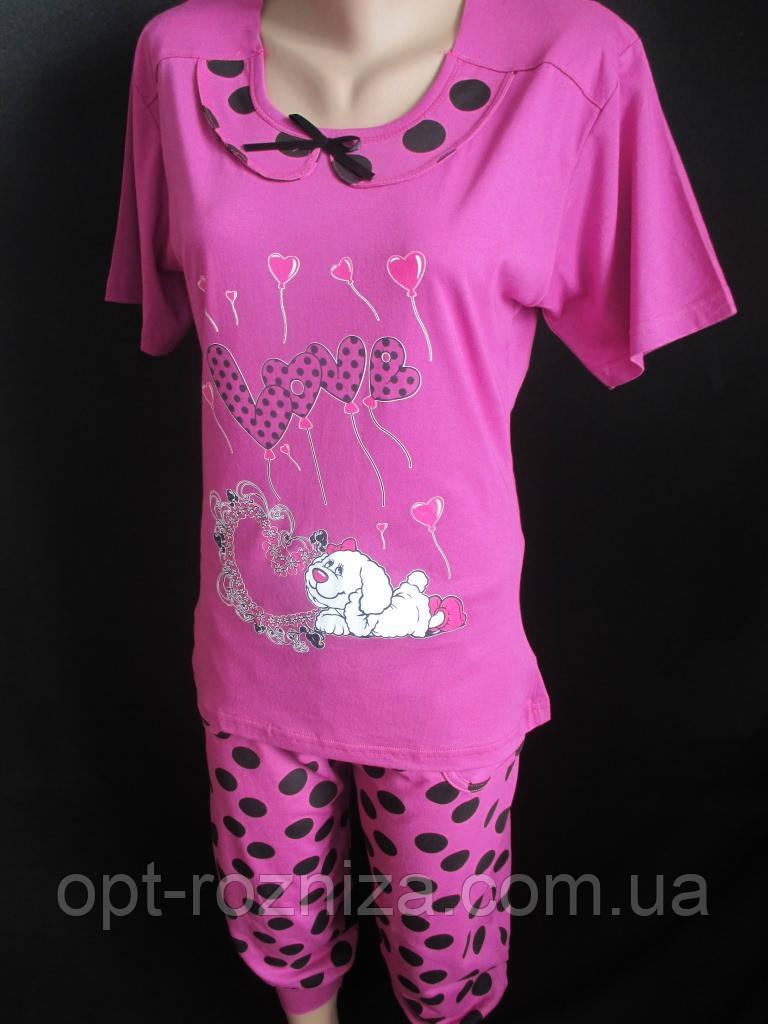 Молодежные пижамы турецкого производителя.
