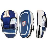 Лапа боксерская изогнутая кожа синяя Zelart