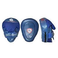 Боксерская лапа маленькая гнутая кожа синяя Zelart
