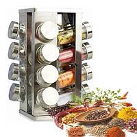 Карусель для специй Spice carousel 16 отсеков, подставка для специй, баночки для специй, набор для специй