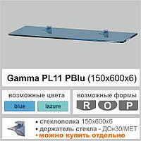 Стеклянная полка PL11 PBlu(6мм)