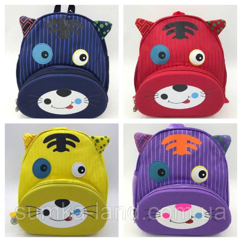 Детские текстильные рюкзаки для мальчиков и девочек 23*26*10 см