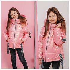 Детская куртка демисезонная для девочки Аришка, на рост 122 по 146