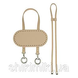 Комплект для сумки Торба з натуральної шкіри, колір бежевий