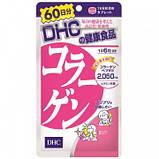 Коллаген рыбный + витамины. Курс 60 дней. Упругая кожа, крепкие суставы ( DHC, Япония), фото 5