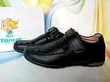 Туфлі Tom.m (р. 37), фото 3