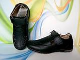 Туфлі Tom.m (р. 37), фото 7