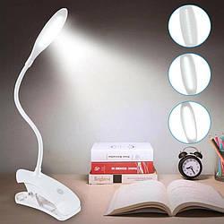 Беспроводная настольная светодиодная лампа с сенсором включения на прищепке