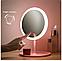 Настольное косметическое зеркало для макияжа с led подсветкой и вентилятором Beauty Breeze Mirror РОЗОВОЕ, фото 4