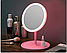 Настольное косметическое зеркало для макияжа с led подсветкой и вентилятором Beauty Breeze Mirror РОЗОВОЕ, фото 3