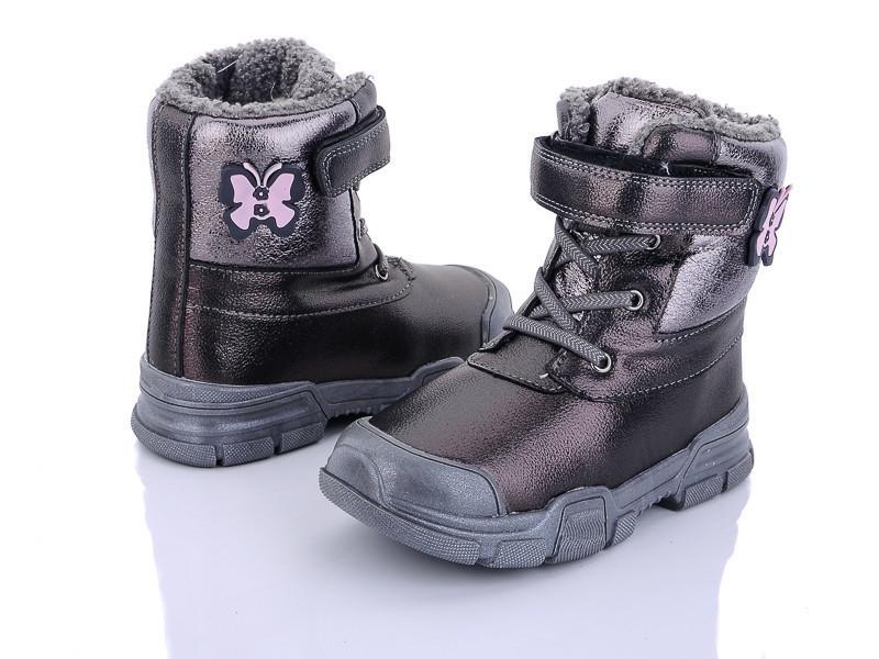 Ботинки (зима) BBT (р.29)