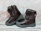 Ботинки (зима) BBT (р.29), фото 2