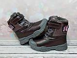 Ботинки (зима) BBT (р.29), фото 3