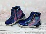 Ботинки (деми) С.Луч (р.29), фото 2