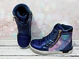 Ботинки (деми) С.Луч (р.29), фото 7