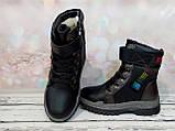 Ботинки (зима) MLV (р.28), фото 7