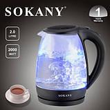 Электрический чайник Sokany SK-601 стекло, фото 2